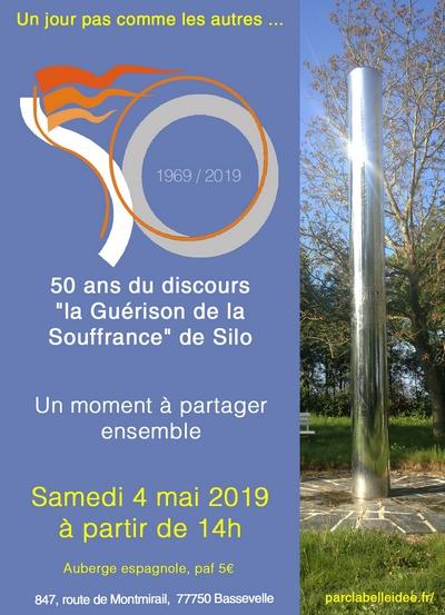SILO 1969 2019
